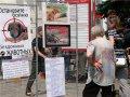 Общероссийская зоозащитная акция